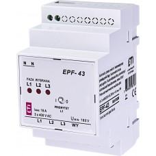 Реле выбора фаз EPF-43